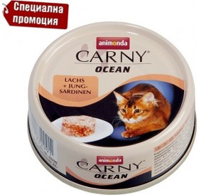 Animonda Carny® Ocean Adult Salmon&Young Sardines /деликатесна храна за израснали котки със сьомга и млада сардина/