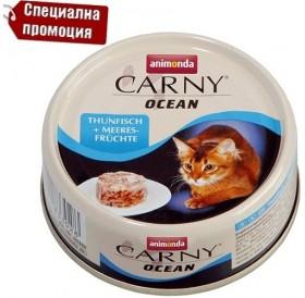 Animonda Carny® Ocean Adult Tuna&Seafood /деликатесна храна за израснали котки с риба тон и морски дарове/