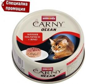 Animonda Carny® Ocean Adult White Tuna&Beef /деликатесна храна за израснали котки с риба тон и говеждо/