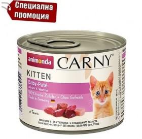 Animonda Carny® Kitten Baby-Pate /храна за бебета котенца с пилешко и говеждо месо/-6x200гр