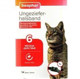 Beaphar Ungezieferhalsband Katze /Противопаразитен Нашийник За Котка/-35см