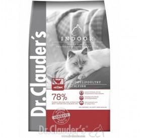 Dr.Clauder's High Premium Indoor /Храна За Израснали Котки Живеещи Изцяло На Закрито/-1,5кг