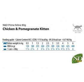 N&D Prime Cat Kitten Chicken&Pomegranate Wet Foods /пълноценна храна за подрастващи бременни и кърмещи котки с пиле и нар/-80гр