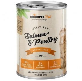 Chicopee Cat Adult Salmon&Poultry /храна за израснали котки със сьомга и птиче месо/-400гр