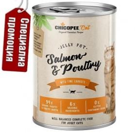 Chicopee Cat Adult Salmon&Poultry /храна за израснали котки със сьомга и птиче месо/-6х400гр