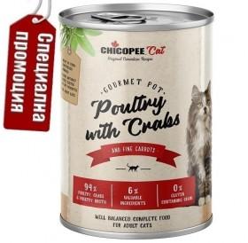Chicopee Cat Adult Poultry&Crabs /храна за израснали котки с птиче месо и раци/-6x400гр