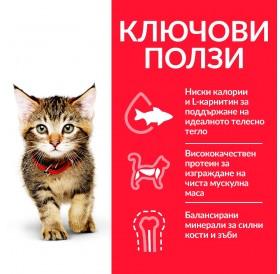 Hill's Science Plan™ Kitten 1st Nutrition Mousse /храна за подрастващи котенца мус с пилешко и пуешко месо/-82гр