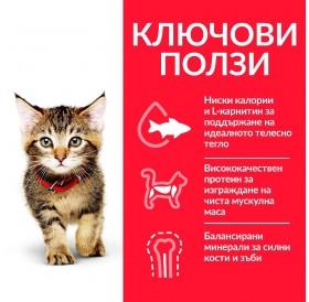 Hill's Science Plan™ Kitten Food with Tuna /храна за подрастващи котенца с месо от риба тон/-300гр