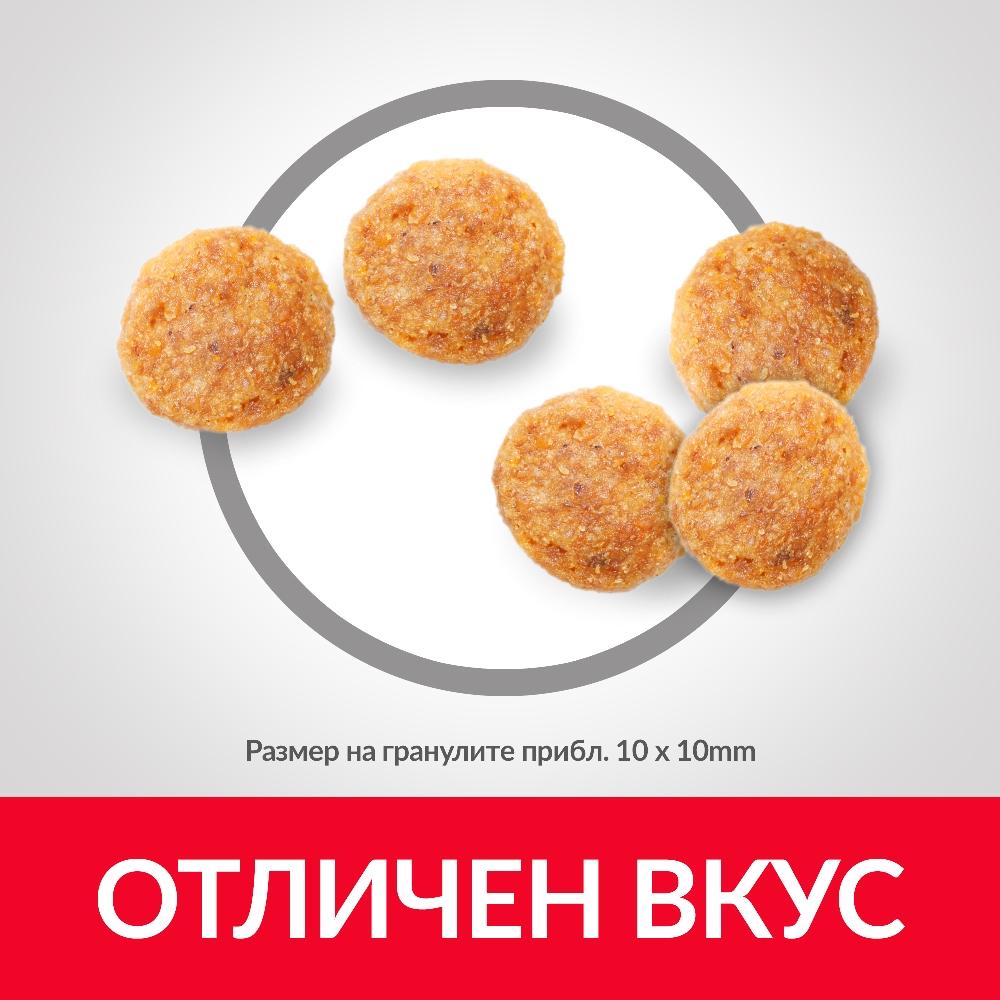 Hill's Science Plan™ Mature Adult 7+ Chicken /Храна За Възрастни Котки С Пилешко Месо/-300гр