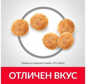 Hill's Science Plan™ Mature Adult 7+ Chicken /Храна За Възрастни Котки С Пилешко Месо/-1,5кг