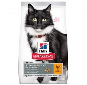 Hill's Science Plan™ Mature Adult 7+ Sterilised Cat Chicken /Храна За Възрастни Кастрирани Котки С Пилешко Месо/-1,5кг