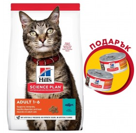 Hill's Science Plan™ Adult Cat Tuna /храна за израснали котки с месо от риба тон/-1,5кг
