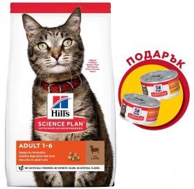 Hill's Science Plan™ Adult Lamb And Rice /храна за израснали котки с агнешко месо и ориз/-1,5кг