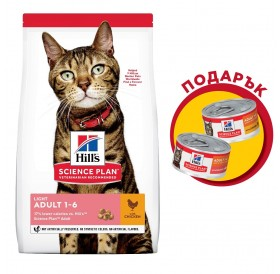 Hill's Science Plan™ Adult Light Chicken /храна за израснали котки с наднормено тегло с пилешко месо/-1,5кг