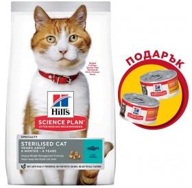 Hill's Science Plan™ Sterilised Cat Young Adult Tuna /храна за кастрирани подрастващи котенца с риба тон/-1,5кг