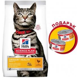 Hill's Science Plan™ Urinary Health Adult /храна за израснали кастрирани котки с профилактика на уринарния тракт/-1,5кг