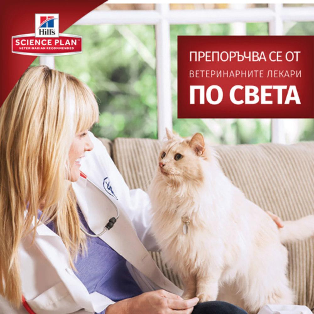 Hill's Science Plan™ Mature Adult 7+ Sterilised Cat Chicken /Храна За Възрастни Кастрирани Котки С Пилешко Месо/-300гр