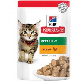 Hill's Science Plan™ Kitten Chunks In Gravy Pouches Chicken&Turkey /Храна За Подрастващи Котенца С Пилешко И Пуешко Месо/-12x85гр