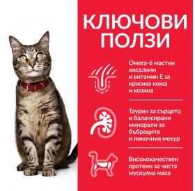 Hill's Science Plan™ Adult Chunks In Gravy Pouches FAVOURITE SELECTION /Храна За Израснали Котки Различни Видове/-12x85гр