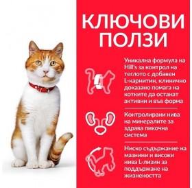 Hill's Science Plan™ Feline Sterilised Cat Young Adult SALMON Pouches /храна за кастрирани подрастващи котенца със сьомга/-12x85гр