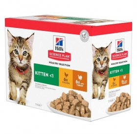Hill's Science Plan™ Kitten Chunks in Gravy Pouches Chicken&Turkey /храна за подрастващи котенца с пиле и пуйка/-12x85гр