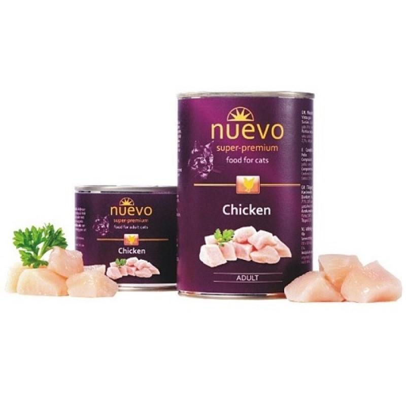 Nuevo Adult Chicken /храна за израснали котки с пилешко месо/-400гр