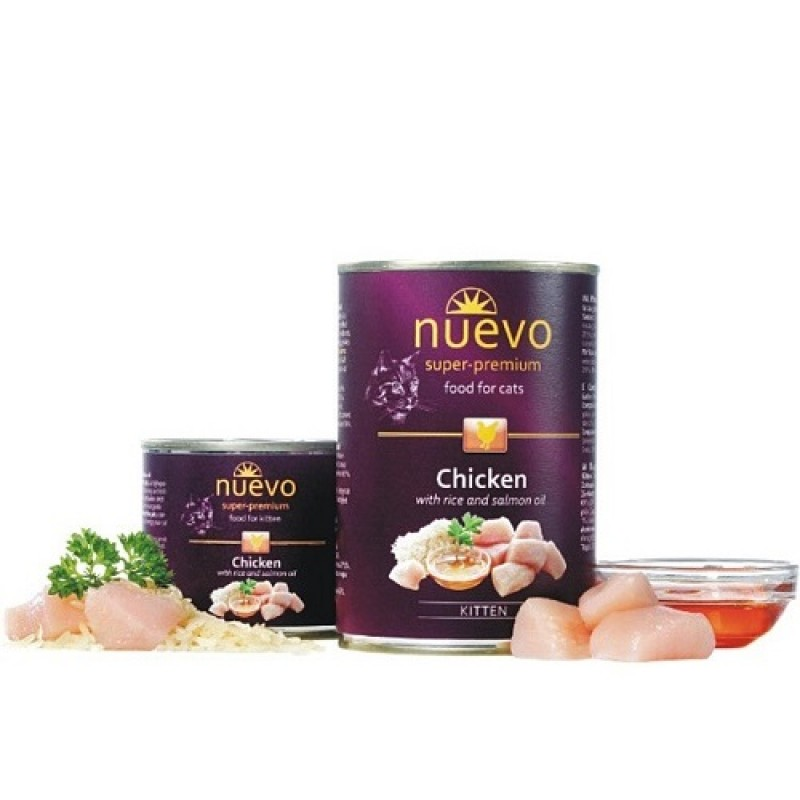 Nuevo Kitten Chicken with Rice /храна за подрастващи котенца с пилешко месо и ориз/-400гр