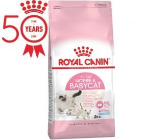 Royal Canin Mother&Babycat /храна за бременни кърмещи и котенца по време на отбиване/-400гр