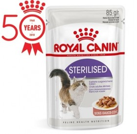 Royal Canin Sterilised in Gravy /храна за израснали кастрирани котки/-12x85гр
