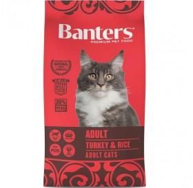 Banters Adult Cats Turkey&Rice /Храна За Израснали Котки С Пуешко Месо И Ориз/-8кг