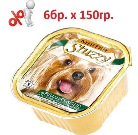 Mister Stuzzy® Dog with Chicken&Rabbit /храна за подрастващи кученца пастет с пиле и заек/-6х150гр