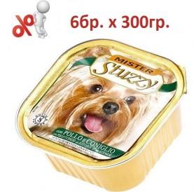 Mister Stuzzy® Dog with Chicken&Rabbit /храна за израснали кучета пастет с пиле и заек/-6х300гр
