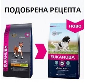 Eukanuba Active Adult Medium Breed /Храна За Израснали Кучета Средни Породи/-3кг