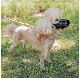 Ferplast Safe Small /намордник за кучета дребни породи/