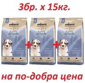 Chicopee Classic Nature Line Puppy Lamb&Rice /храна за подрастващи кученца с агнешко месо и ориз/-3x15кг