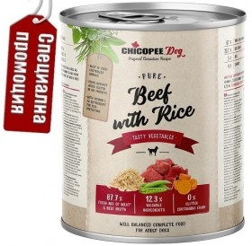 Chicopee Dog Adult Beef with Rice /храна за израснали кучета с говеждо месо и ориз/-6x800гр
