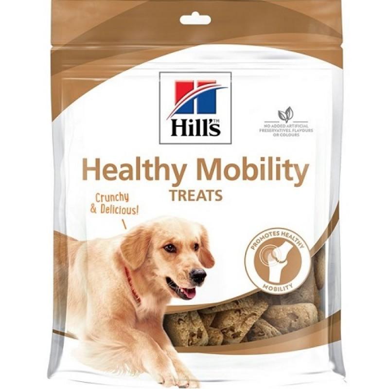 Hill's™ Healthy Mobility Dog Treats /лакомства за израснали кучета със ставни проблеми/-220гр