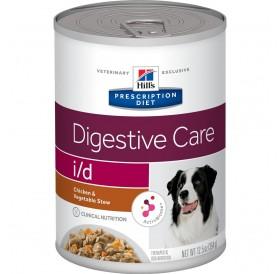 Hill's Prescription Diet™ i/d™ Canine ActivBiome+ /Диета За Кучета Имащи Повръщане Диария Или Се Възстановяват От Операция (Задушено Пилешко И Зеленчуци)/-354гр