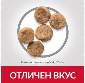 Hill's Science Plan™ Mature Adult 7+ Small&Mini Chicken /Храна За Възрастни Кучета Дребни И Миниатюрни Породи С Пилешко Месо/-300гр+300гр