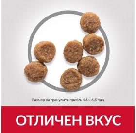 Hill's Science Plan™ Puppy Small&Mini Chicken /Храна За Подрастващи Кученца Дребни И Миниатюрни Породи С Пилешко Месо/-1,5кг