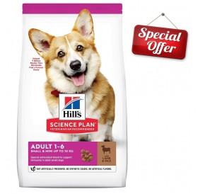 Hill's Science Plan™ Adult Small&Mini Lamb&Rice /Храна За Израснали Кучета Дребни И Миниатюрни Породи С Агнешко Месо И Ориз/-300гр+300гр