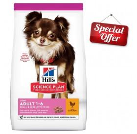 Hill's Science Plan™ Adult Small&Mini Light Chicken /Храна За Израснали Кучета Дребни И Миниатюрни Породи С Наднормено Тегло/-1,5кг+300гр