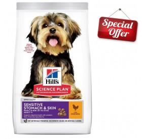 Hill's Science Plan™ Adult Small&Mini Sensitive Stomach&Skin  /Храна За Израснали Кучета Дребни И Миниатюрни Породи С Чувствителен Стомах И Кожа/-1,5кг+300гр