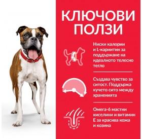 Hill's Science Plan™ Adult Light Chicken /храна за израснали кучета със склонност към натрупване на наднормено тегло/-370гр