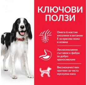 Hill's Science Plan™ Dog Adult Chicken /Храна За Израснали Кучета С Пилешко Месо/-370гр
