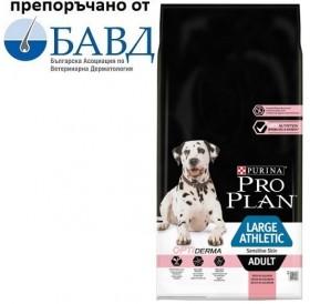 Purina® Pro Plan® Large Athletic Adult Sensitive Skin with Optiderma /храна за израснали кучета едри породи с проблемна козина/-14кг