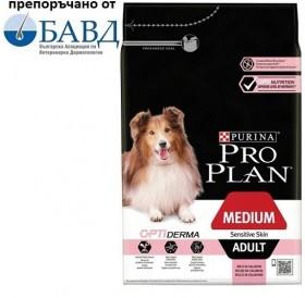 Pro Plan Medium Adult Sensitive Skin with Optiderma /храна за израснали кучета средни породи с проблемна козина/-3кг