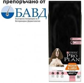 Purina® Pro Plan® Medium&Large Adult 7+ Sensitive Skin with Optiderma /храна за възрастни кучета от средни и едри породи/-14кг