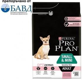 Purina® Pro Plan® Small&Mini Adult Sensitive Skin with Optiderma /храна за израснали кучета дребни породи с проблемна козина/-3кг